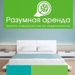 Аренда квартир и офисов Ряжска