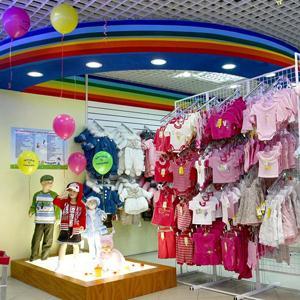Детские магазины Ряжска