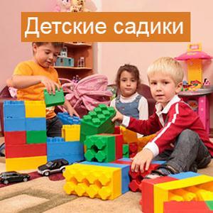 Детские сады Ряжска