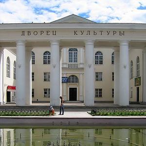 Дворцы и дома культуры Ряжска