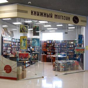 Книжные магазины Ряжска