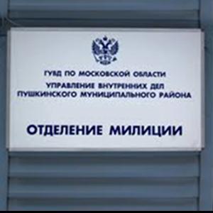 Отделения полиции Ряжска