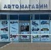Автомагазины в Ряжске