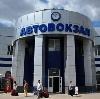 Автовокзалы в Ряжске