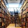 Библиотеки в Ряжске