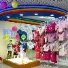 Детские магазины в Ряжске