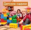 Детские сады в Ряжске