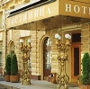 Гостиницы в Ряжске