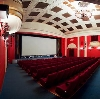 Кинотеатры в Ряжске