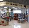 Книжные магазины в Ряжске