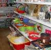 Магазины хозтоваров в Ряжске