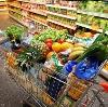Магазины продуктов в Ряжске