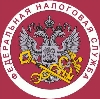 Налоговые инспекции, службы в Ряжске