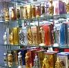 Парфюмерные магазины в Ряжске