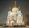 Религиозные учреждения в Ряжске