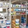 Строительные магазины в Ряжске