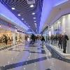 Торговые центры в Ряжске
