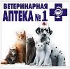 Ветеринарные аптеки в Ряжске