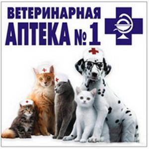 Ветеринарные аптеки Ряжска
